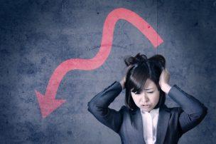 減給の懲戒処分の限界