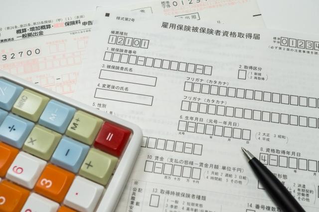 神奈川SR経営労務